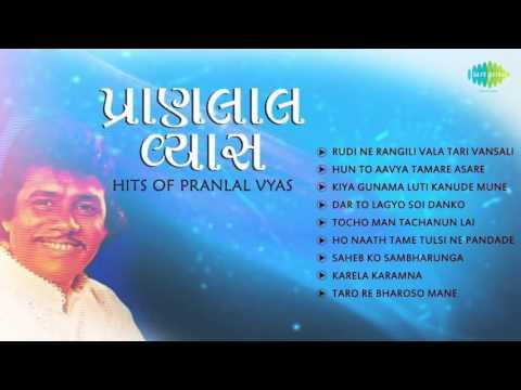 Best of Pranlal Vyas   Top Gujarati Songs Jukebox