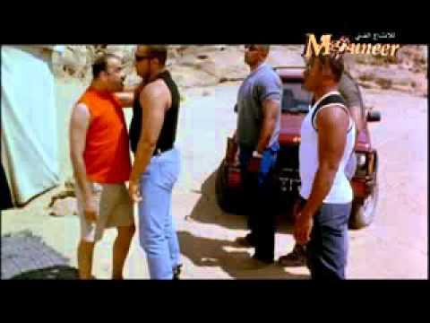 مشهد كوميدي من فيلم الي بالي بالك ... محمد سعد اللمبي