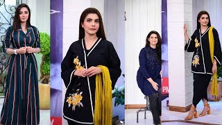cast of drama serial haiwan in nida yasir morning show good morning pakistan today