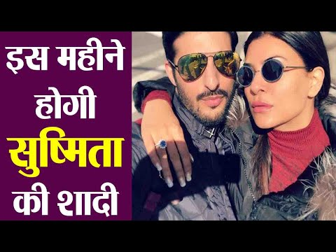 Sushmita Sen to get married with Rohman Shawl in THIS month | FilmiBeat Mp3