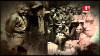 Великая война. Война окопов. Фильм третий.