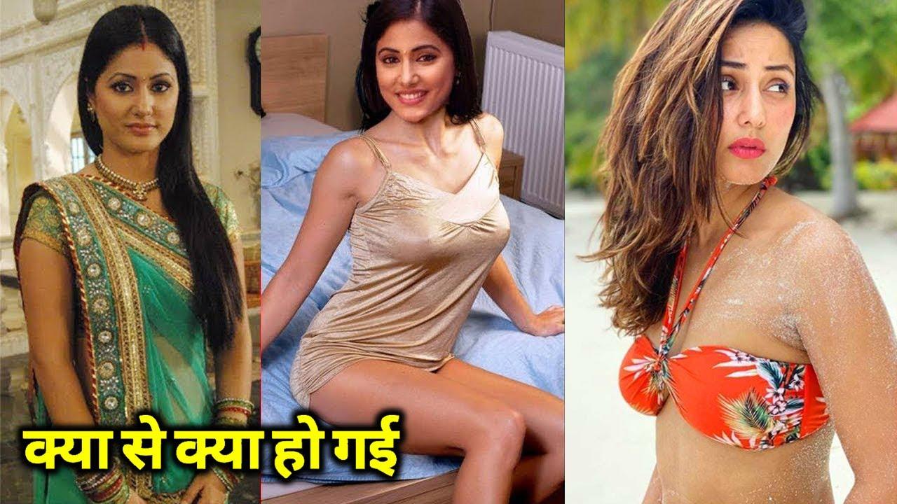 सीधी सादी बहु के रूप में अपने करियर की शुरुआत करने वाली हिना खान 9 साल में कितना बदल गई