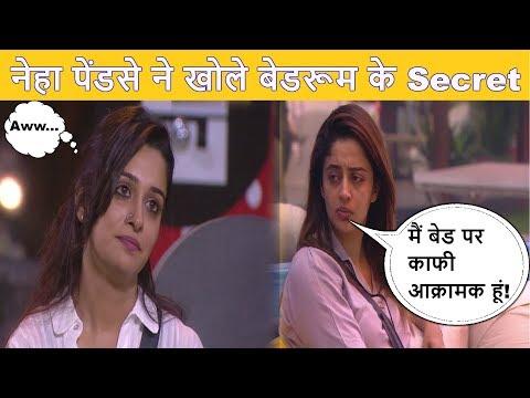 Bigg Boss 12 में Neha Pendse ने Deepika kakkar से खोले अपने Bedroom से जुड़े राज thumbnail