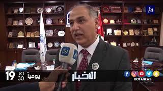 عمّان .. عاصمة للتدريب الاحترافي