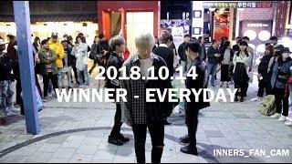 [innerS _ 이너스] 181014 홍대공연 1차 / winner 위너 - everyday 에브리데이