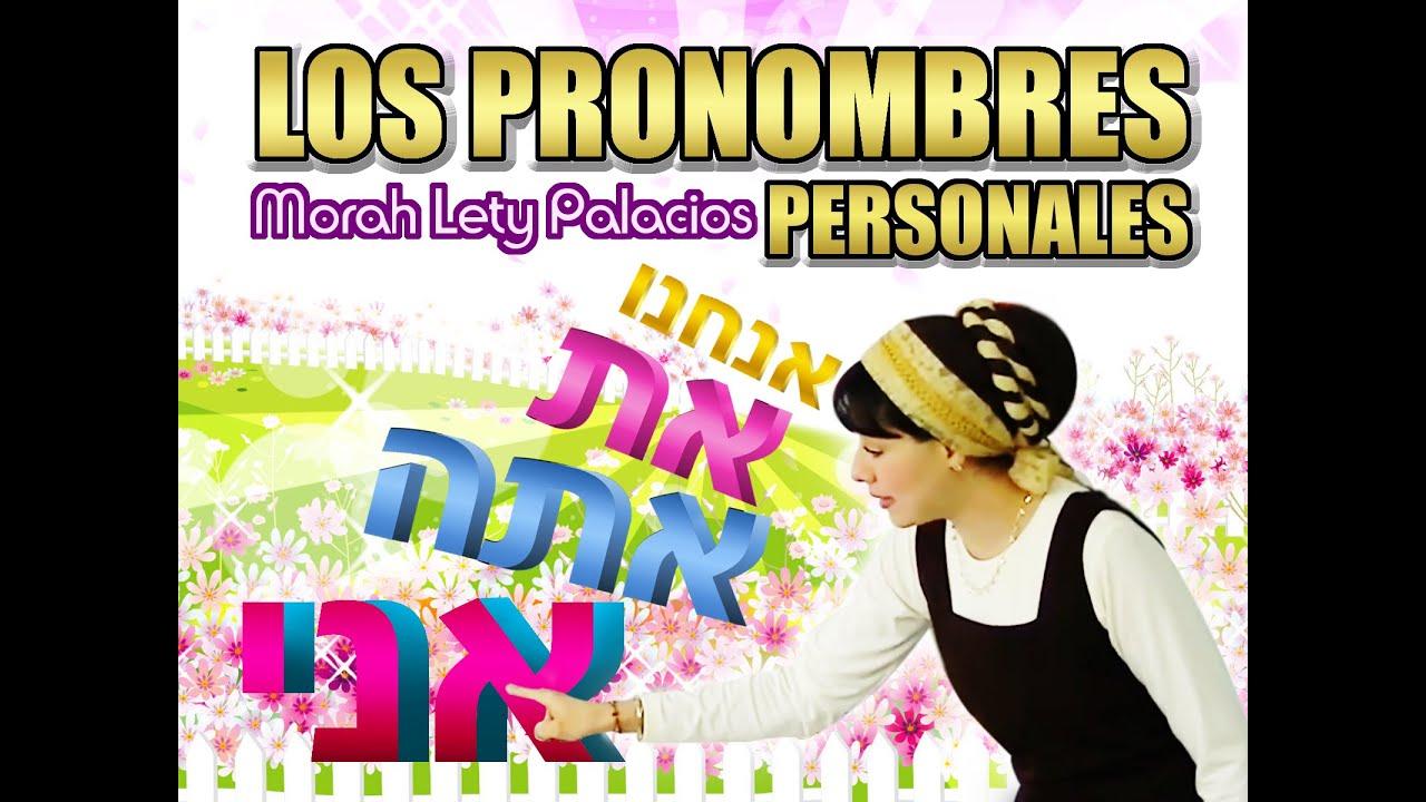 Download LOS PRONOMBRES PERSONALES - MORAH LETY PALACIOS