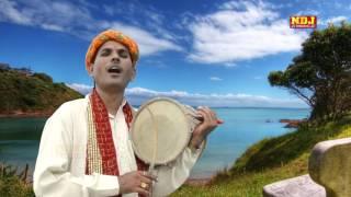 New Haryanvi Song 2017 # संकट काटन आइयो बालाजी # Babriyo Ke Bhajan # NDJ Music