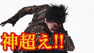 羽生結弦のオリジンでついに小海途を超えたフォトグラファーに遭遇!!神なのに…素敵すぎるその一瞬に瞬き厳禁!!#yuzuruhanyu 羽生結弦 検索動画 5