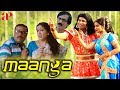 Maanga Tamil Full Movie | Premgi Amaren | Advaitha | Super Hit Tamil Movies | AP International