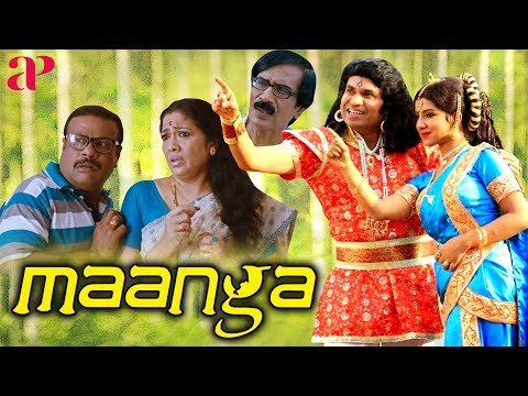 Maanga Tamil Full Movie | Premgi Amaren | Advaitha | Super Hit Tamil Movies | AP International