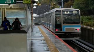 JR東日本205系@相模線 上溝駅
