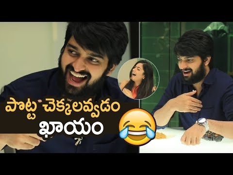 Naga Shaurya Speaks In Hindi About Chalo   Hilarious   Chalo Movie Promotions   TFPC