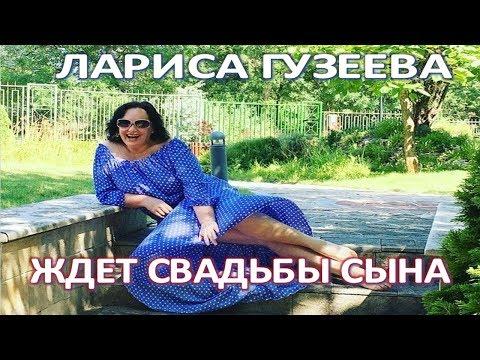 contact ru знакомства