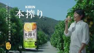 【日本廣告】大澤隆夫在果園中突然看到一名拿著西柚的少女,把西柚拋給...