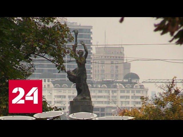 В Кишеневе зажгли Вечный огонь - Россия 24 