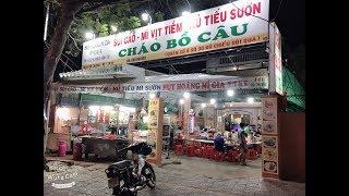 Huy Hoàng Mì Gia | Địa chỉ món ăn ngon chất lượng tại TP Vũng Tàu, quán ăn ngon uy tín giá hợp lý