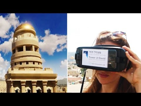 Ancient Jerusalem During The Time Of Jesus With A VR Tour Of 2,000 Years Ago