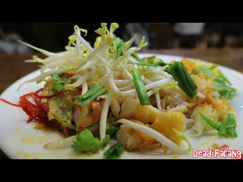 Bangkok Thailand – Home Of The Best Pad Thai Noodles in the World