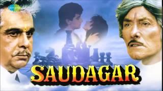 Ilu Ilu - Saudagar [1991] - Udit Narayan - Manhar Udhas - Sukhwinder Singh - Kavita Krishnamurthy
