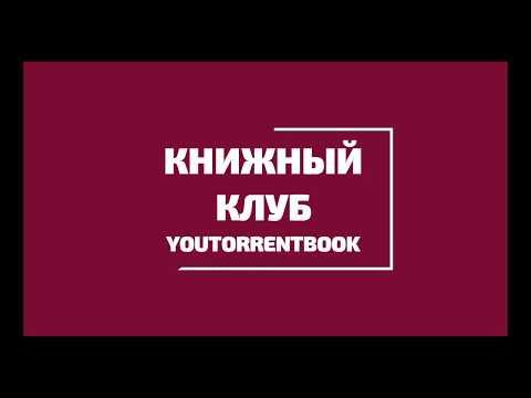 #015 История России. Контрольно измерительный материал. 6 класс