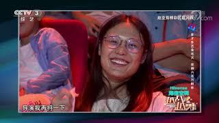 [越战越勇]多才多艺金毛犬 坐拥六百万粉丝  CCTV综艺