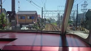【特急パノラマスーパー】豊橋行  展望席  名鉄名古屋駅に到着