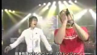 masaaki endo & takayoshi tanimoto   juken sentai gekiranger