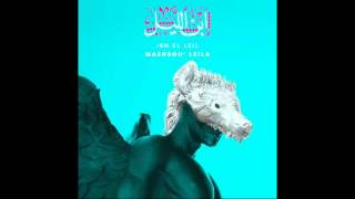 Mashrou' Leila - 01 - Aoede (Official Audio) | مشروع ليلى - أيودي