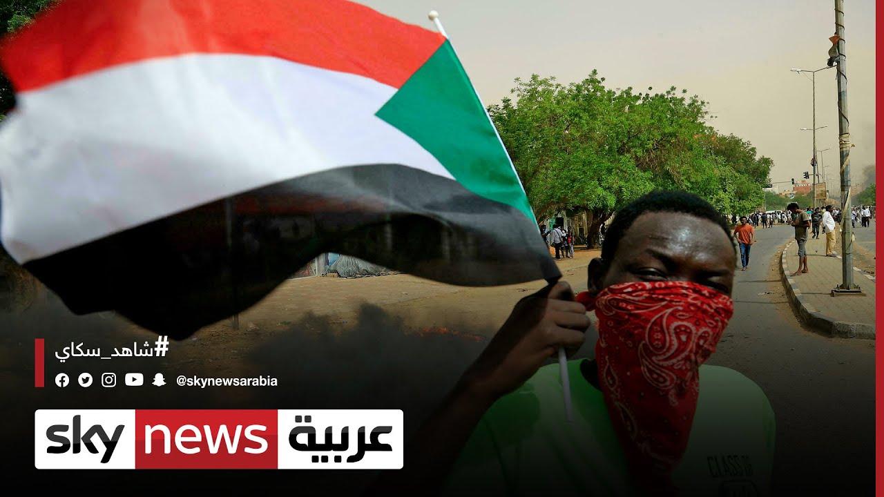 واشنطن توصي العسكريين والمدنيين في السودان بإنجاح المرحلة الانتقالية  - نشر قبل 6 ساعة