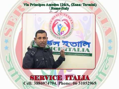 Service Italia AD Family Visa, sioggiorno