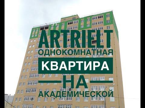 Балтийск: климат, экология, районы, экономика, криминал и