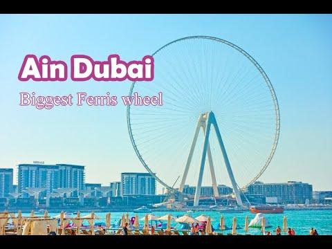 عين دبي جزيرة بلوواترز في دبي 2021  Ain Dubai ( Dubai island blue water)