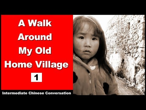 A Walk Through My Old Home Village - (1/2) - Learn Chinese Conversation With Pinyin Subtitles