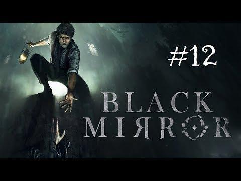 Let´s Play Black Mirror #12 I Der Anhänger *Horror-Adventure*