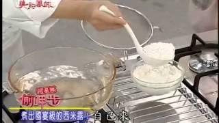 阿基師 偷呷步_煮出國宴級的西米露