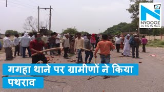 Gorakhpur: