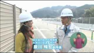 宇和島まで高速道路が延伸します!