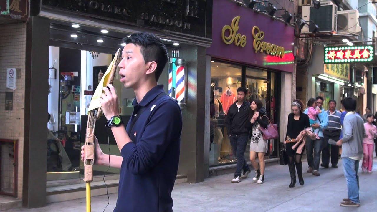 《澳門爆煲官唔理,市民遲早無埞企》街站演說 - 賴文輝 - YouTube