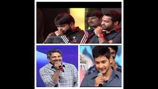 Celebrities about S.S.THAMAN #Maheshbabu #Rajamouli #Jr.Ntr #Alluarjun