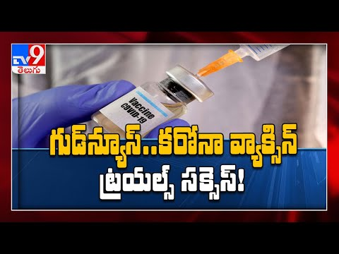 Russia first nation to successfully complete human trials of coronavirus COVID 19 vaccine - TV9