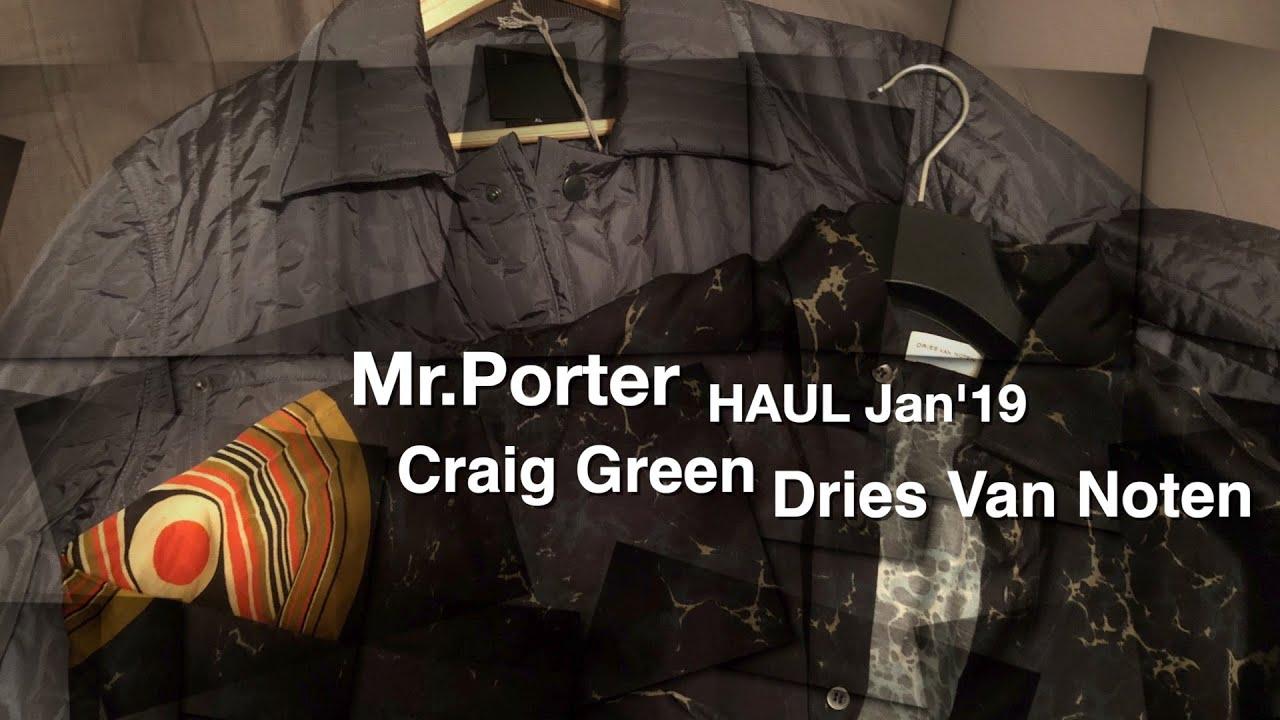 Mr.Porter Haul Jan 19 Craig Green Dries Van Noten - YouTube c03f7be48
