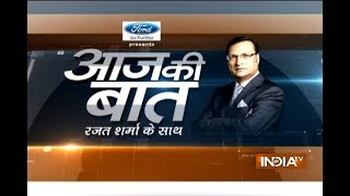 Aaj Ki Baat with Rajat Sharma | 13th October, 2017
