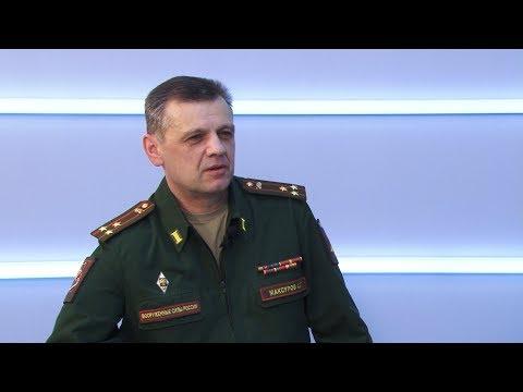 Андрей Максуров о поступлении в военные ВУЗы