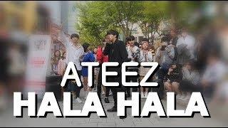 [DIANA GUEST] ATEEZ 에이티즈 - HALA HALA (할라할라) Cover Dance 커버댄스 4K