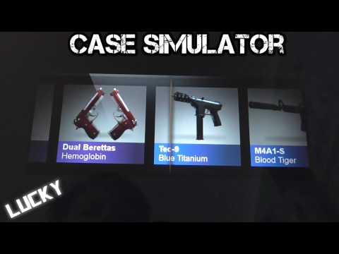 Case Opening - Case Simulator - KOSA!!! KOSA!!! KOSA!!