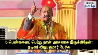 I Have 5 Daughters and I Live Like a King: Actor Vijayakumar at MGR University Convocation