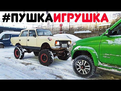 ПЛАН ПРОВАЛИЛСЯ... Полнопроводный Москвич 412  - БУДЕТ?