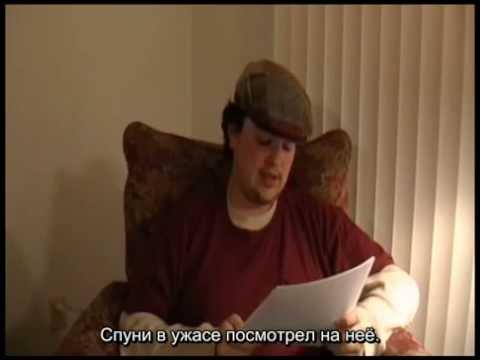 Masterpiece fic Theatre  TGWTG Slashy Extravaganza rus sub