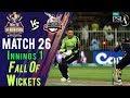 Lahore Qalandars Fall Of Wickets|Lahore Qalandars Vs Quetta Gladiators|Match 26|14 Mar|HBL PSL 2018