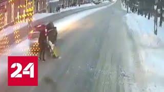 В Березниках водитель, протаранивший детские санки, попал на видео - Россия 24